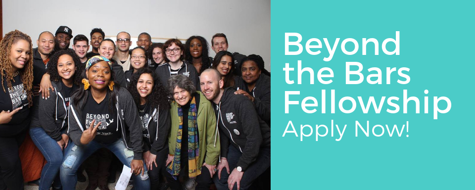 Beyond the Bars fellows next text telling people to apply now to the fellowship.